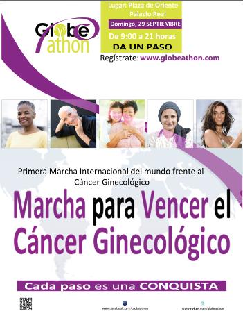 poster spain imagen globeathon ASACO 2013